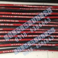 景迈DN32输送柴油橡软管=河北输送柴油橡胶软管质量好价格低厂家