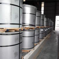 浙江省宝钢高耐候材质彩钢瓦,0.6绯红色多少钱一吨,是上海宝钢的