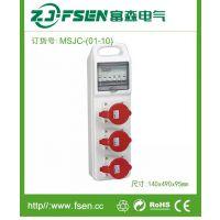 富森 ZJFSEN供应电源控制箱、电梯检修箱、户外电源箱、安全防水插座箱