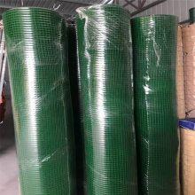 旺来野兔养殖铁丝网 养鸡场围栏网 绿色包塑荷兰网
