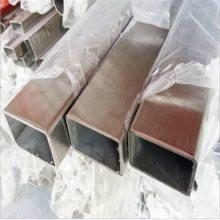 佛山供应 316L不锈钢高品质矩形管30*60*1.2