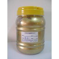 供应庄彩 青铜粉厂家 环保油墨用青铜粉