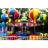 许昌创艺游乐供应 受欢迎的公园游乐项目 桑巴气球