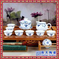 景德镇青花瓷陶瓷茶具套装特价功夫配件大壶大杯整套茶具定制LOGO
