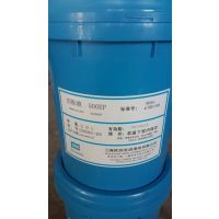欧润克-乳化切削液500EP 20L