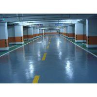 泰安地下停车场使用金刚砂耐磨地坪材料漂亮耐用
