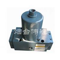 电液伺服阀、电液伺服阀选型、伟航电液(多图)