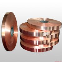 供应BMN43-0.5锰白铜 TU3无氧铜