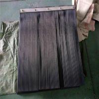 厂家批发 冶矿设备防尘帘 机械防尘密封条 防尘密封胶条
