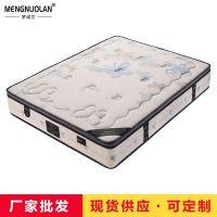 东莞床垫批发 席梦思弹簧床垫 正反两用 软硬两用 椰棕床垫 1.5 1.8 m米 床垫定做