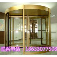 石家庄宏远3毫米铝型材旋转门,同城上门安装,其他地区全国发货