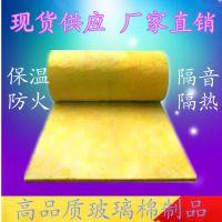 河北玻璃棉厂家供应武汉玻璃棉板价格