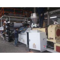 金韦尔机械(图)|PVC片材供应商|PVC