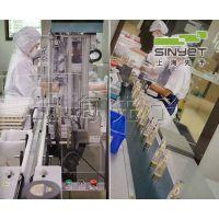 护肤 化妆品生产线|灌装线|乳化线|包装线|上海先予工业自动化