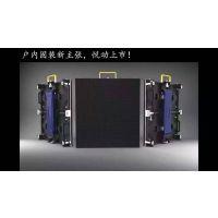深圳市科伦特LED产品T2.5室内悦彩显示屏的价格优势