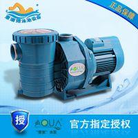 爱克AQUA水泵 游泳池水处理设备 AHP300游泳池水泵