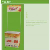 供应深圳促销台厂家|拉网式促销台|广州促销展台厂家供应