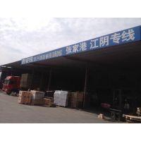 上海到商洛物流专线18117423462