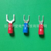 SV2-4M 冷压端子 接线鼻 线耳 SVM2-4 叉形绝缘端子 1000只/包