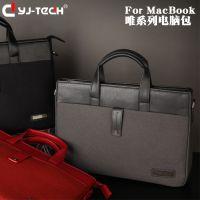 【正品】源佳macbook 唯系列电脑包手提公文式笔记本包真皮帆布