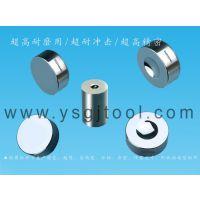 专业生产非标硬质合金轴承 圆柱体模具  镜面研磨片