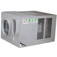 电梯空调深圳生产厂家