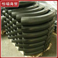 长期生产 304碳钢对焊接弯头 碳钢焊接无缝弯头 高品质