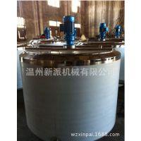 移动式冷热缸 酿酒设备 冷热缸 酿酒缸 酿酒厂 缸 酿酒 蒸汽冷热