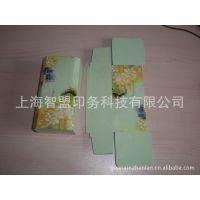 供应手提扣彩盒 金卡彩盒 包装彩盒 彩盒印刷 裱坑彩盒 手工糊盒