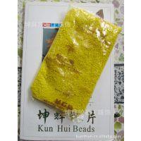 应该 服装辅料 MGB星牌玻璃米珠 日本进口玻璃珠 瓷珠42#瓷黄色