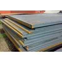 Q390D钢板 现货供应 可切割零售