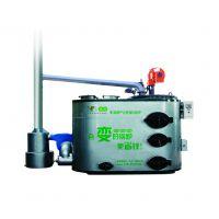 绿奥锅炉供应宾馆企事业在建工程水暖设备-----高效变频供暖天然气锅炉