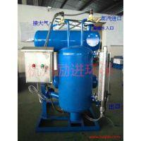 疏水自动加压器-疏水自动加压器厂家哪家好