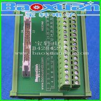 JCB-0I中间继电器 PLC晶体管放大板 继电器模组 端子台