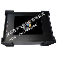 工业平板电脑 便携式电脑机箱 军工平板电脑 定做加工设计鑫宇飞航