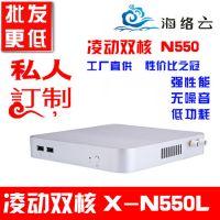 海络云爆款N550Ldiy电脑机箱迷你 迷你电脑主机微型高清机