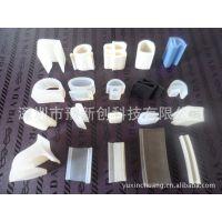 深圳硅胶密封条厂家 来图定做硅胶U型E型条 各种硅橡胶密封产品