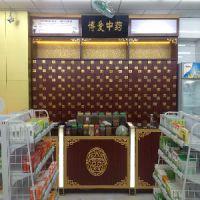 一流的福州庆艺柜台展柜厂:福清药店展柜