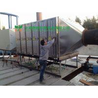 上海泰度供应橡胶废气处理设备