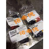 BACO 进口工具