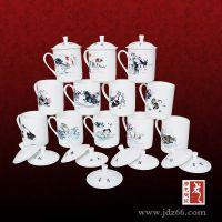 瓷茶杯礼品纪念茶杯高档骨瓷杯精品厂家