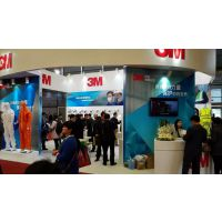 Safety protection expo-CHINA