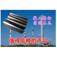 宜昌供应优质斜垫铁,Q235斜垫铁厂家优质服务 斜铁信誉保证