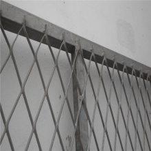 旺来304不锈钢钢板网 铜板钢板网 铝板网吸声墙面