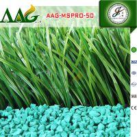 奥健仿真塑料人工假草皮地毯 足球场铺设进口人造草坪