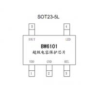 超级电容模组保护板BW6101,均压保护