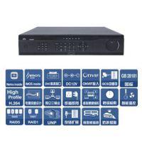 宇视32路行业工程通用型网络硬盘录像机VS-ISC3500-ET-UV uniview