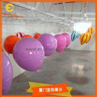 服装展示橱窗玻璃钢硬气球道具