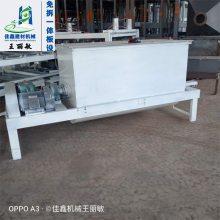 宁津佳鑫节能设备厂经营全自动带线切割、外墙保温板成型切割机