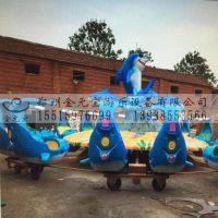 水上热卖的游乐设备激战鲨鱼岛金元宝激情海洋系列批发直销